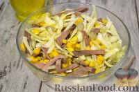 Салат с языком, капустой и кукурузой