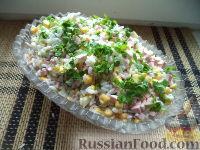 Салат из колбасы, кукурузы и риса