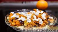 Тёплый салат с кускусом и тыквой, по-мароккански