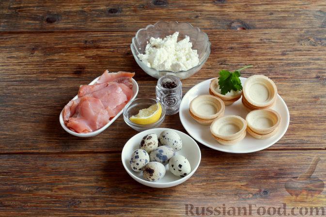 Возьмем продукты по списку к рецепту праздничных тарталеток с красной рыбой.