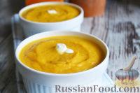 Суп-пюре с тыквой и сельдереем