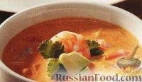 Мексиканский суп с креветками