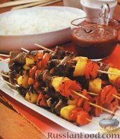 Шашлык из мяса, ананаса и болгарского перца
