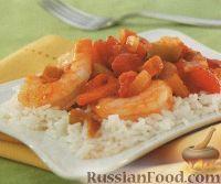Овощи с креветками, тушенные в томатном соусе