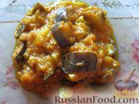 Рагу из баклажанов,  кабачков и тыквы