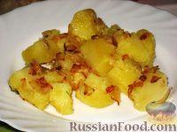 Отварной картофель с жареным луком