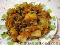 Тушеная  кислая капуста с картофелем
