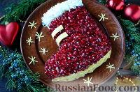 "Салат ""Новогодний сапожок"""