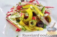 Салат с крабовыми палочками, овощами и хурмой (без майонеза)