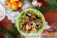 Праздничный салат со свеклой, тыквой и хурмой