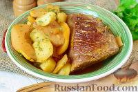 Рагу из картофеля и айвы, с говядиной