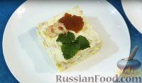"Салат с морепродуктами ""Дары моря"""