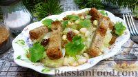 Салат из пекинской капусты, с изюмом и орехами