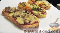 Горячие бутерброды с вялеными помидорами, грибами и сладким перцем