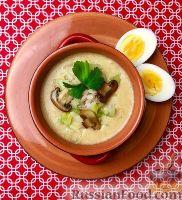 Овощной суп-пюре с перловой крупой, луком-пореем и шампиньонами