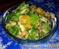 Салат с тунцом, яблоком и мандаринами