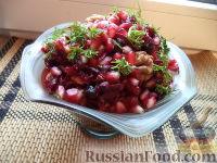 Овощной салат с черносливом, гранатом и грецкими орехами