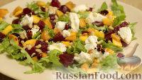 Салат из свёклы и хурмы