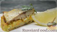 Запечённая скумбрия с начинкой из овощей, яиц и сыра