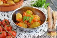 Картофель, запеченный с помидорами и перцем