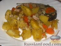 Толстолобик, запеченный с овощами