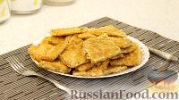 Вафельные бризольки (необычное блюдо из куриного фарша)