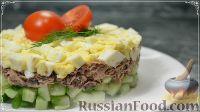 Салат с тунцом, яйцами и огурцами