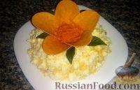 """Салат """"Орхидея"""" с чипсами и корейской морковкой"""