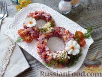 """Салат """"Восьмёрка"""" из сельди и овощей"""