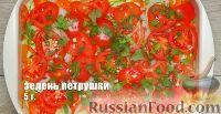 В глубокий противень, смазанный растительным маслом (1 ч. ложка), уложить слоями картофель, посыпать прованскими травами, затем распределить морковь, сверху посыпать 1/3 частью измельченного чеснока, уложить слой цуккини, посыпать сверху прованскими травами и небольшим количеством соли, затем распределить сладкий перец и нарезанный кольцами лук, посолить. Уложить слоем помидоры и посыпать измельченным чесноком, лавровым листом и измельченными кинзой и петрушкой.