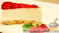 """Торт """"Творожный"""" (без выпечки)"""