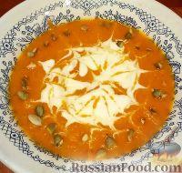 Морковный суп-пюре с яблоком и имбирём