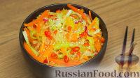 Фунчоза со свежими овощами, по-корейски