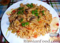 Постный рис с овощами и грибами