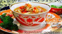 Лагман с рисом по-узбекски