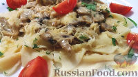 Домашняя паста фарфалле с грибами в сливочном соусе