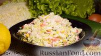 Быстрый крабовый салат с пекинской капустой