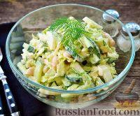 Салат c фасолью и пекинской капустой