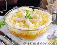 Слоеный салат с кальмарами и грибами