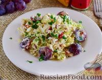 Салат с курицей, пекинской капустой и виноградом
