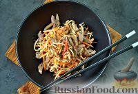 Корейский салат с редькой, морковью и куриными потрошками