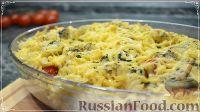 Макароны в духовке, с сыром, помидорами и зеленью