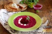 Свекольный суп (зупа буракова)