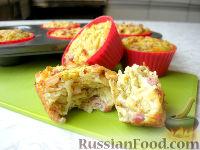 Несладкие маффины из картофеля (без муки)