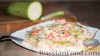 Паста с лососем в сливочном соусе