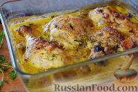 Курица, запеченная в грибном соусе