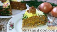 """Закусочный торт """"Праздничное настроение"""""""