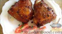 Запеченная курица в арахисовом маринаде