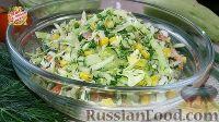 Салат из свежей капусты, с яйцами и кукурузой