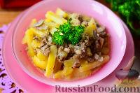 Жаркое из картофеля, с грибами и фаршем